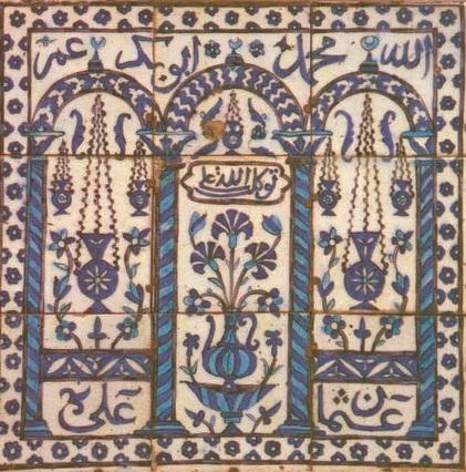 Michel Chodkiewicz - Le Sceau des saints . Prophétie et sainteté dans la doctrine d'Ibn Arabî