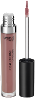 Preview: Die neue dm-Marke trend IT UP - High Shine Lipgloss 040 - www.annitschkasblog.de