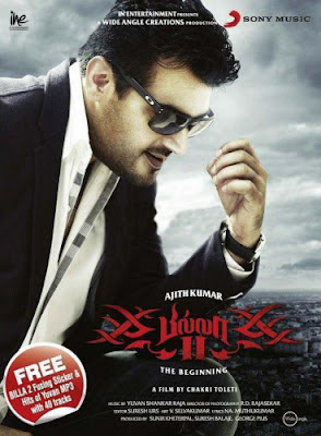 Billa 2 (Billa II) (2012) Album Cover