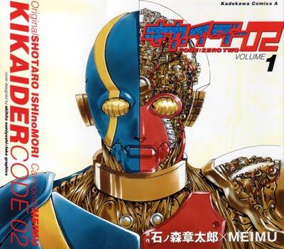 [Manga] Kikaider 02 - Vol.1