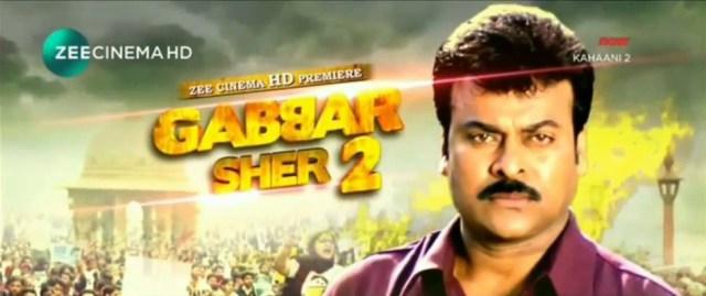 Gabbar Sher 2 (2017) Movie Hindi Dubbed HDTVRip [400MB]