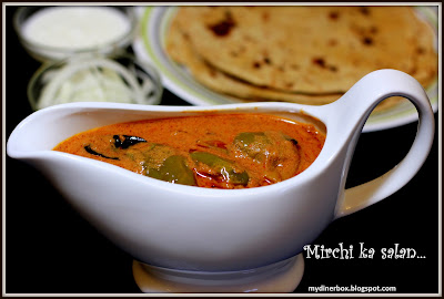 Mirchi,salan,mirchi ka salan,biryani side dish,veg gravy,indian,hyderabad,roti gravy,naan gravy,capsicum gravy,milagai gravy,bhajji milagai,vegeterian gravy