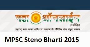 MPSC Steno Bharti 2015 Post Details