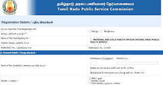 tnpsc recruitment,tnpsc exams,tnpsc nurse recruitment 2015