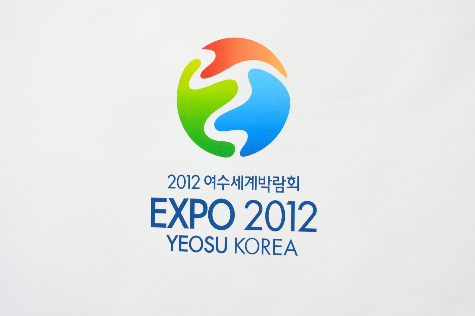 Yeosu-si South Korea  City pictures : Yeosu Expo 2012: The Arrival