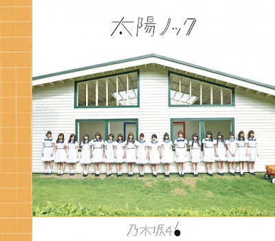 [Resim: nogizaka46-taiyou-knock-cover-type-limited.jpg]