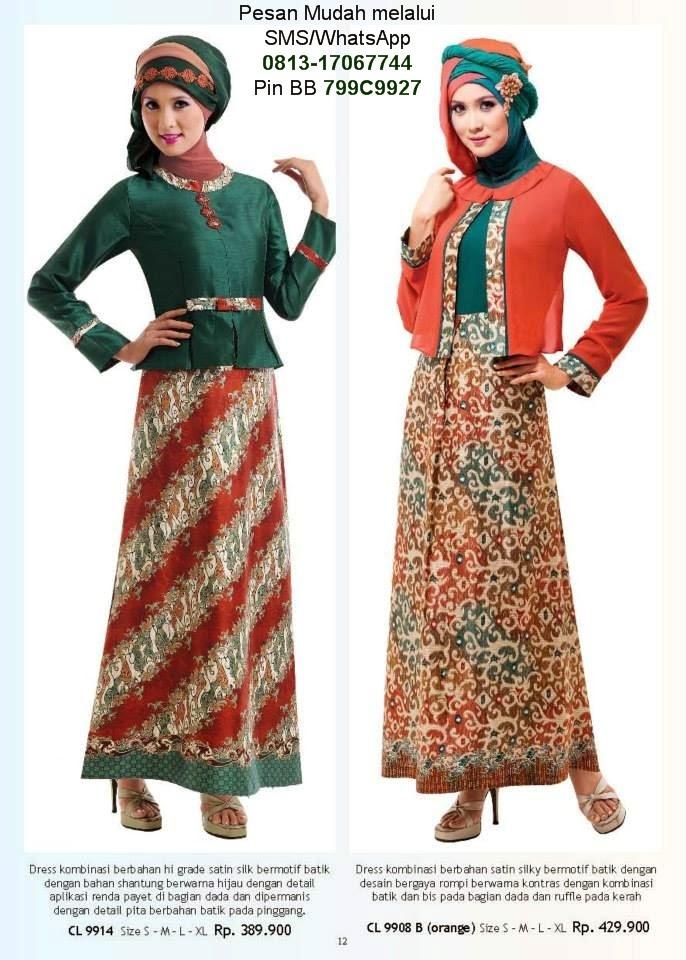 Gamis lebaran baju muslim hari raya idul fitri baju Model baju gamis terbaru lebaran 2014