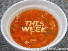 soup image courtesy of imagechef.com