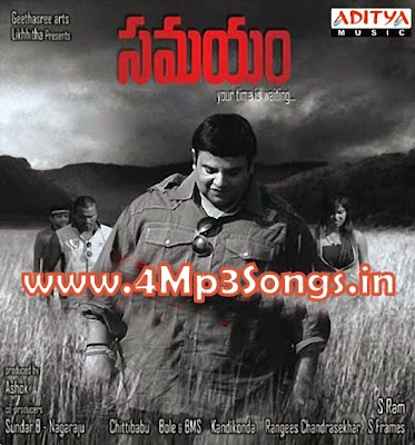 http://www.4mp3songs.in/2013/11/samayam-2013-telugu-mp3songs-free.html