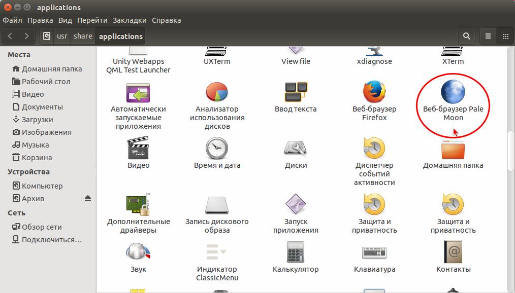 Mozilla firefox - популярный бесплатный браузер со множеством полезных возможностей
