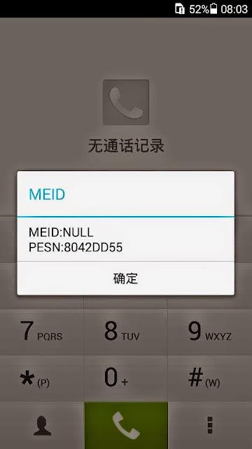 Huawei C8816 IMEI / MEID null fix 100% Test