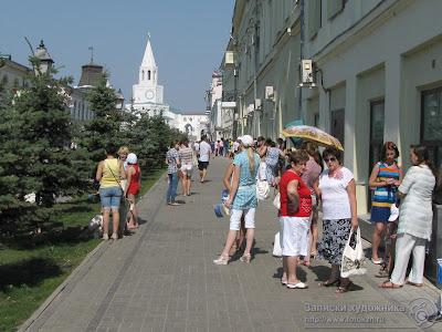 Жители Казани ожидают прибытие эстафеты огня Универсиады