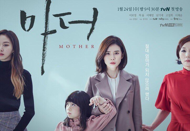Mother EP1 – EP5 ซับไทย
