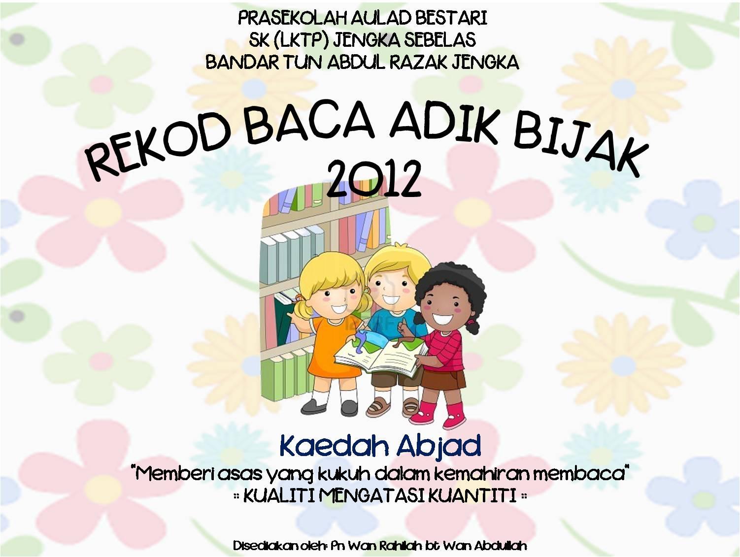 Rekod Baca 2012