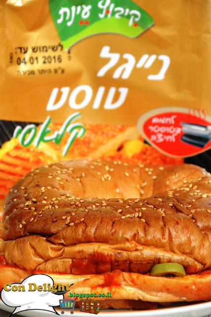 בייגל טוסט bagel toast