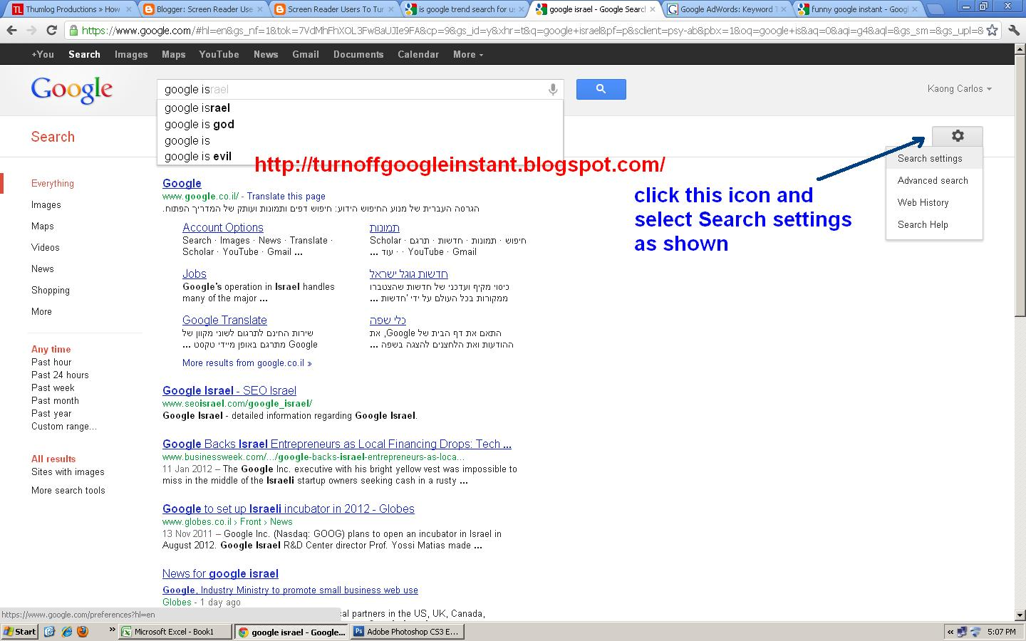 Instant Turn Off : How to turn off google instant search with screenshot