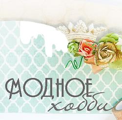 Мега конфетка от СкрапМир