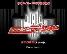 Siêu Nhân Kamen - Kamen Rider - Decade