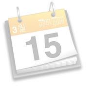 Jaarplanning / School kalender 2015-2016