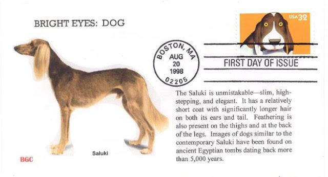 1998年アメリカ合衆国 バセット・ハウンドの切手 特殊印刷