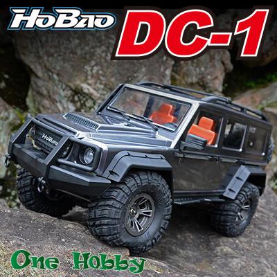 Ho Bao DC-1