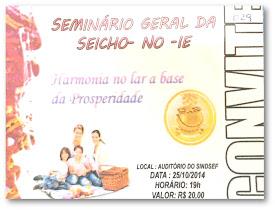 SEMINÁRIO GERAL DA SEICHO-NO-IE