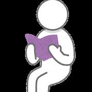 本を読んでいる人のイラスト(棒人間)