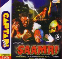 Saamri (2000) - Hindi Movie