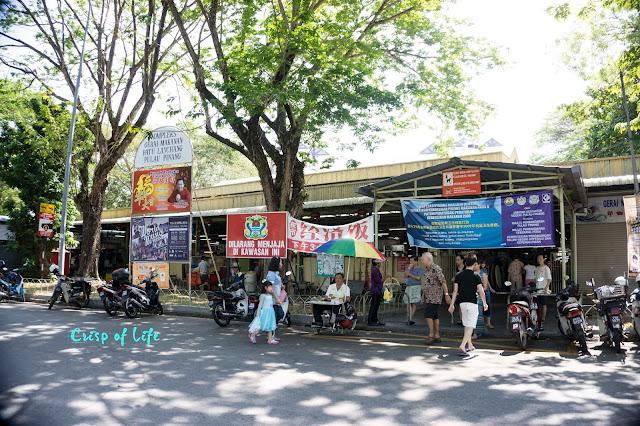 Batu Lanchang Food Court
