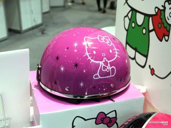 Stylist Hello Kitty Helmet For Driving