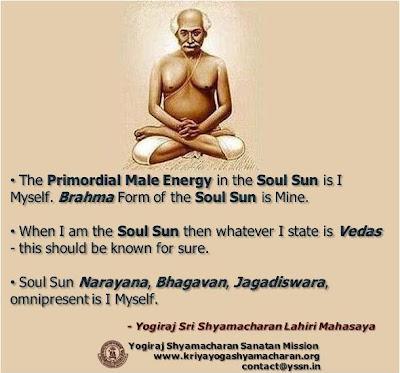 Swayang Brahama – Yogiraj Sri Shyama Charan Lahiri Mahasaya quotes on Kriya yoga