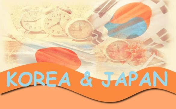 كوريا و اليابان