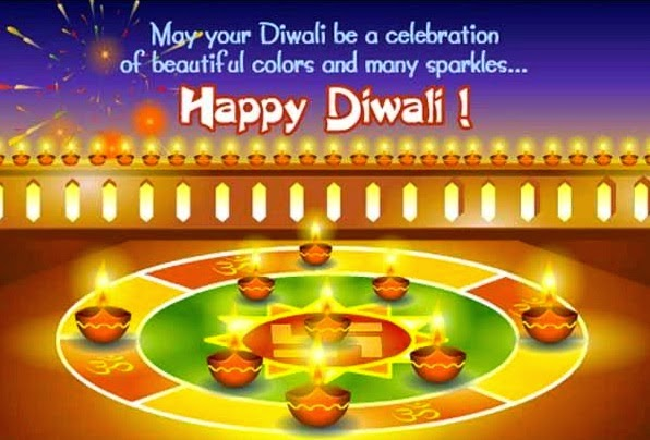 Diwali Greetings to Friends