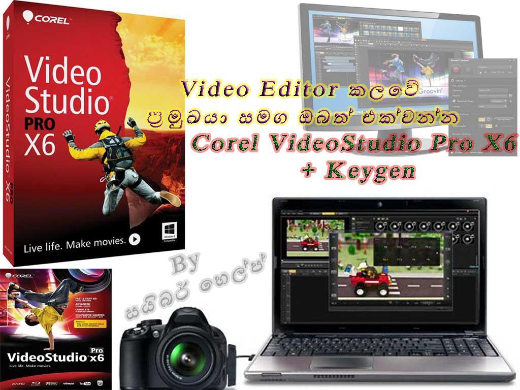 corel videostudio pro x6 keygen video editor. Black Bedroom Furniture Sets. Home Design Ideas