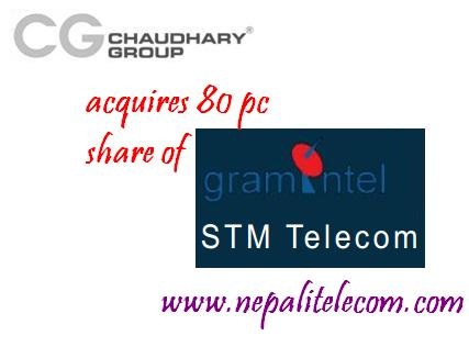 Chaudary Group (CG) to enter into Telecom sector.