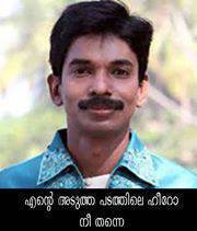 MALAYALAM DIALOGUE IMAGES FOR FACEBOOK : FACEBOOK COMMENT MALAYALAM