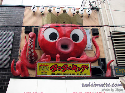 Tako King in Amemura Osaka