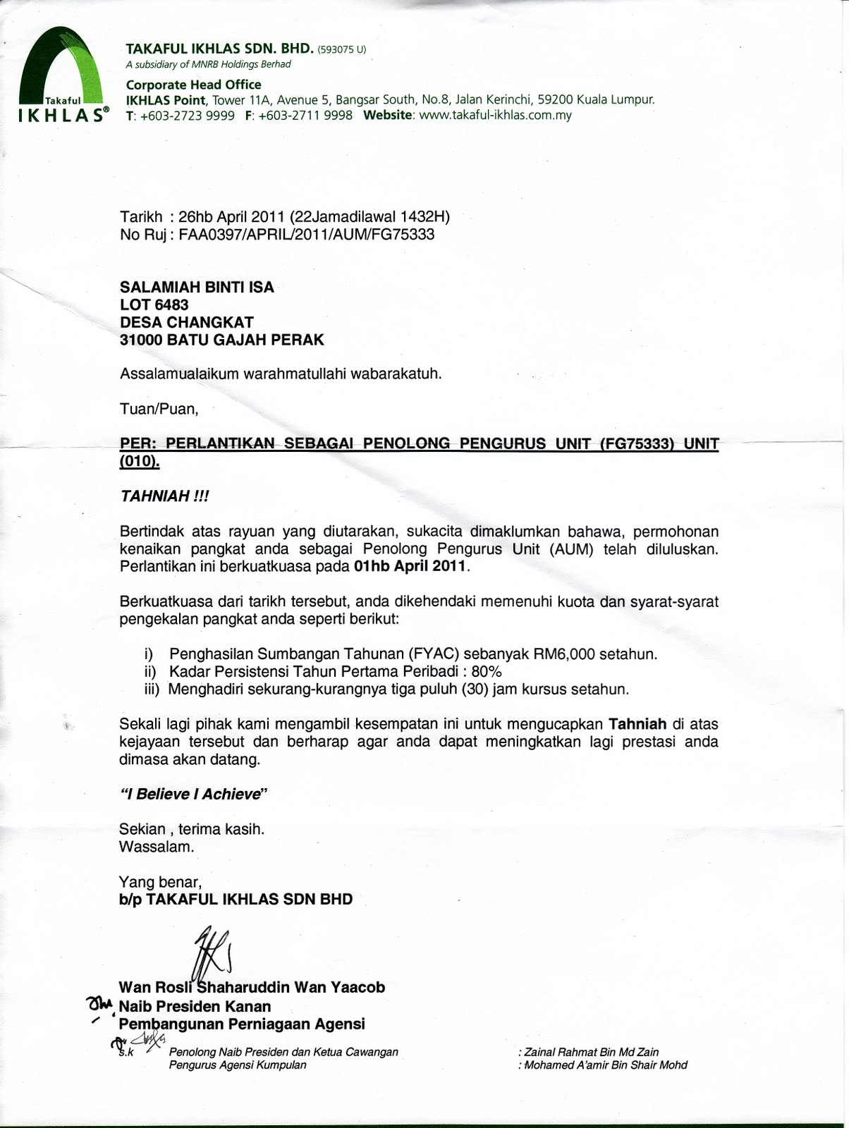 Surat Pengesahan Jawatan  newhairstylesformen2014.com