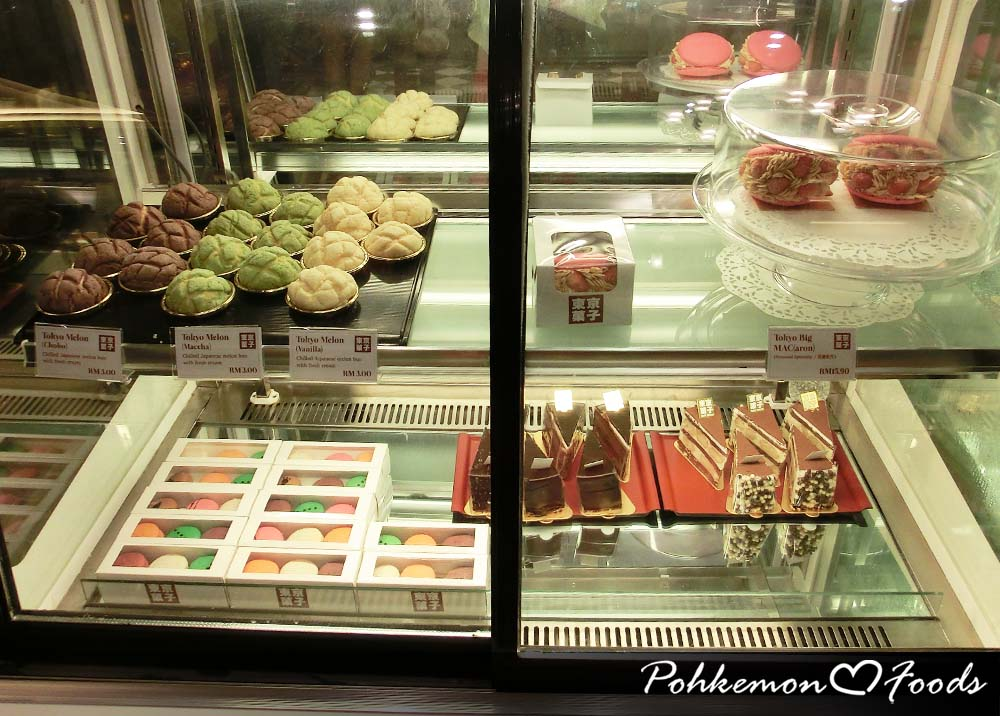 Kota damansara tokyo pastry pohkemon food diary for Food bar kota damansara