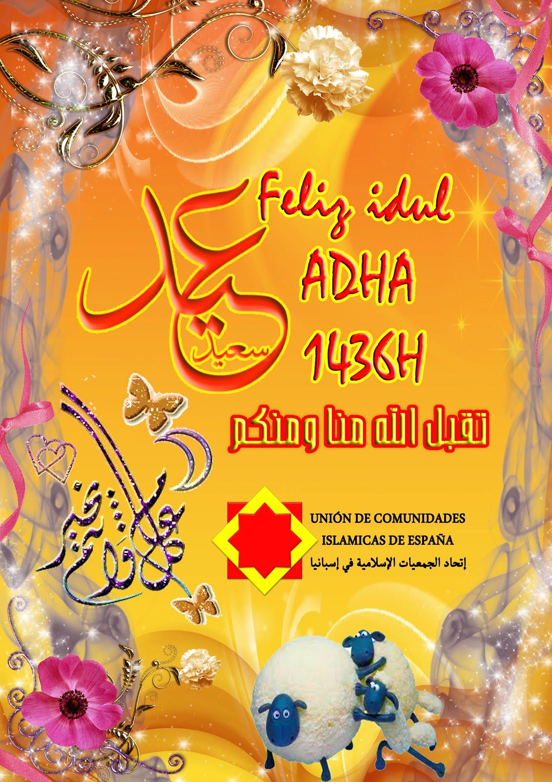 Feliz Idul Adha 1436-2015