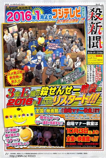 Majalah Shueisha Weekly Shonen Jump edisi 44