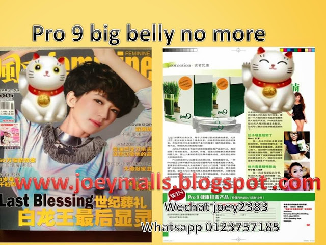 september 585 magazine pro9 detox slimming