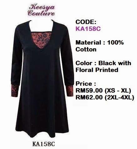 T-shirt-Muslimah-Keesya-KA158C