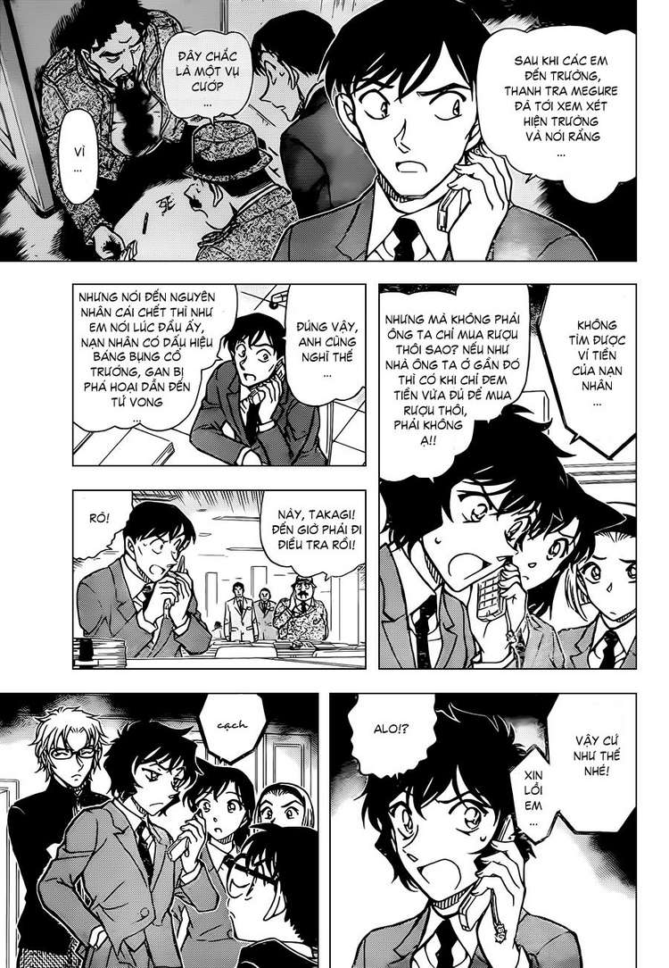 Detective Conan - Thám Tử Lừng Danh Conan chap 813 page 11 - IZTruyenTranh.com
