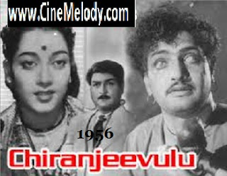 Chiranjeevulu(1956) MP3 Songs Free Download