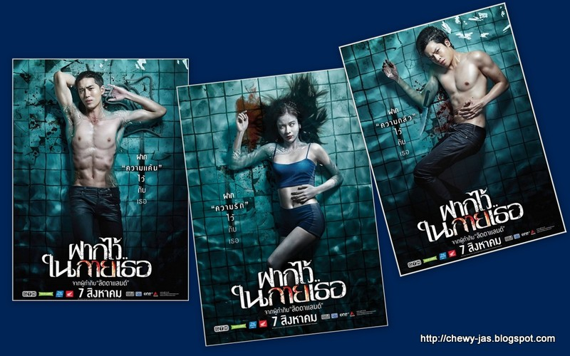 coming soon full movie thai horror with english subtitle