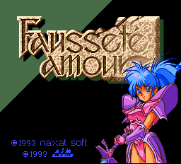 Faussete amour title screen