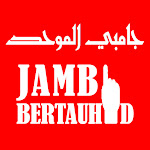 JAMBI BERTAUHID جامبي الموحد