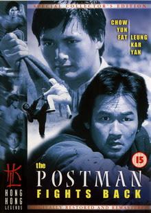 Tuần Thanh Mã Thể - The Postman Fights Back