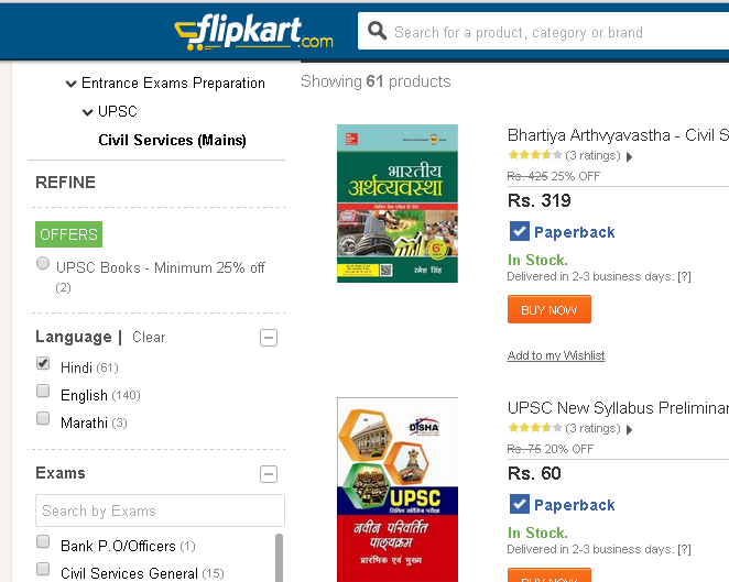 http://www.flipkart.com/search?q=ias+mains+in+hindi&as=off&as-show=on&otracker=start&affid=kheteshwa